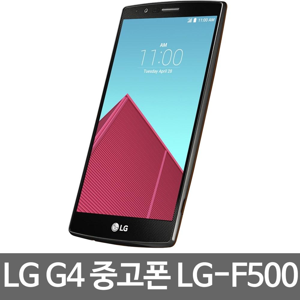 LG G4 중고폰 LG-F500 선택약정 자급제 공기계, B급-3사공용, 랜덤-32G