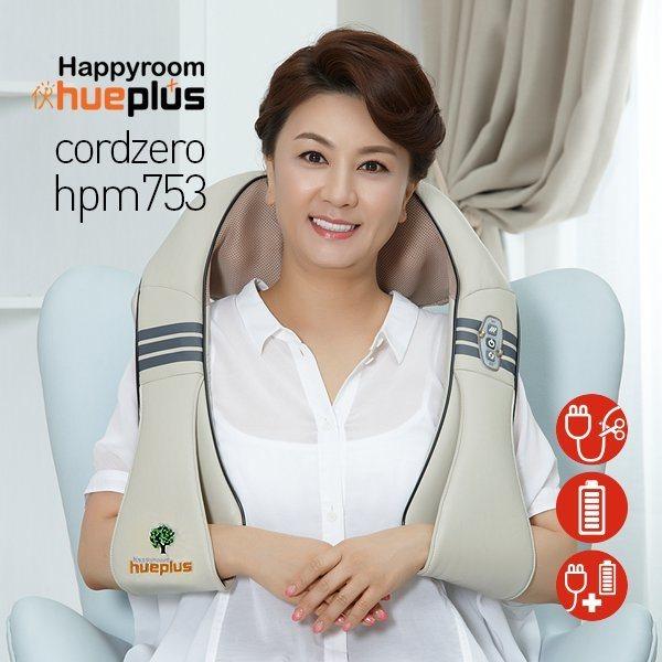 [휴플러스] 해피룸 신개념 주무름 코드제로 무선 어깨안마기/마사지기 HPM-753[효도, 상세 설명 참조