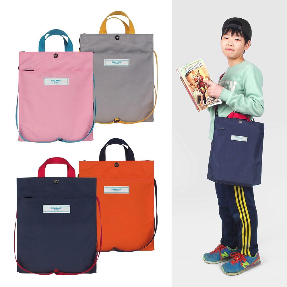 퀄팩 QS02 보조가방/신발주머니/크로스백
