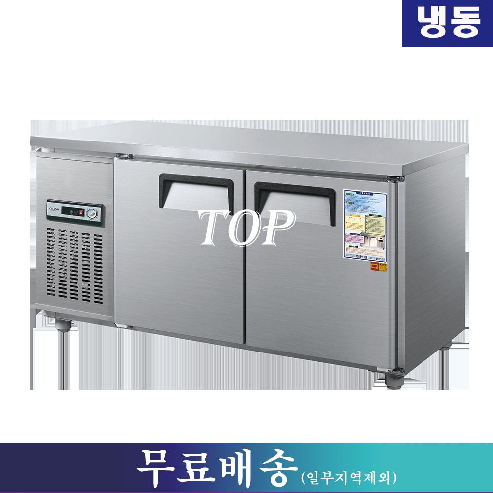 우성 냉동테이블 / 테이블냉동고 W1500 CWS-150FT, 그 외 지역(착불배송/배송비문의:070-4287-3005)