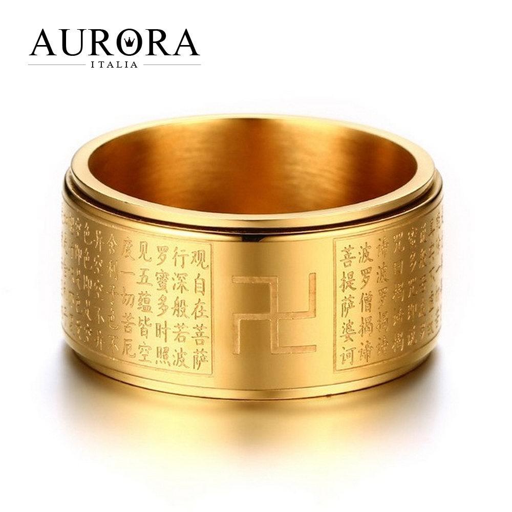BUDD-1803 18K Gold Color 불교 금강경 반지