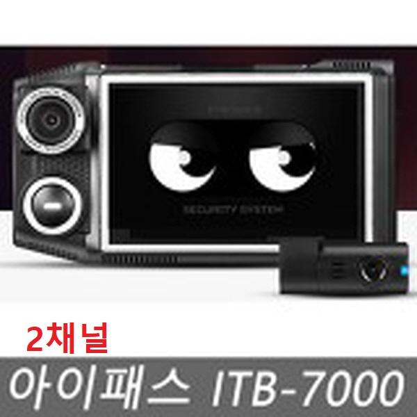 아이패스 왕눈이 ITB-7000ECO FHD 2채널 블랙박스 32GB, 1개, ITB-7000ECO/32GB