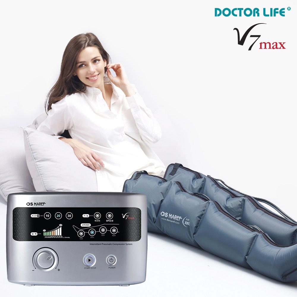 [닥터라이프] V7max공기압마사지기 다리마사지기 / 본체+다리(실버), 단일상품