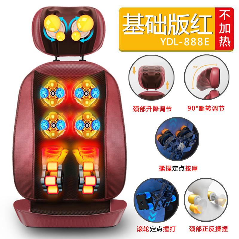 미니 안마의자 소형 마사지의자, 빨간색 고정 점 반죽 롤러의 기본 버전은 흔들리지 않고 박동합니다