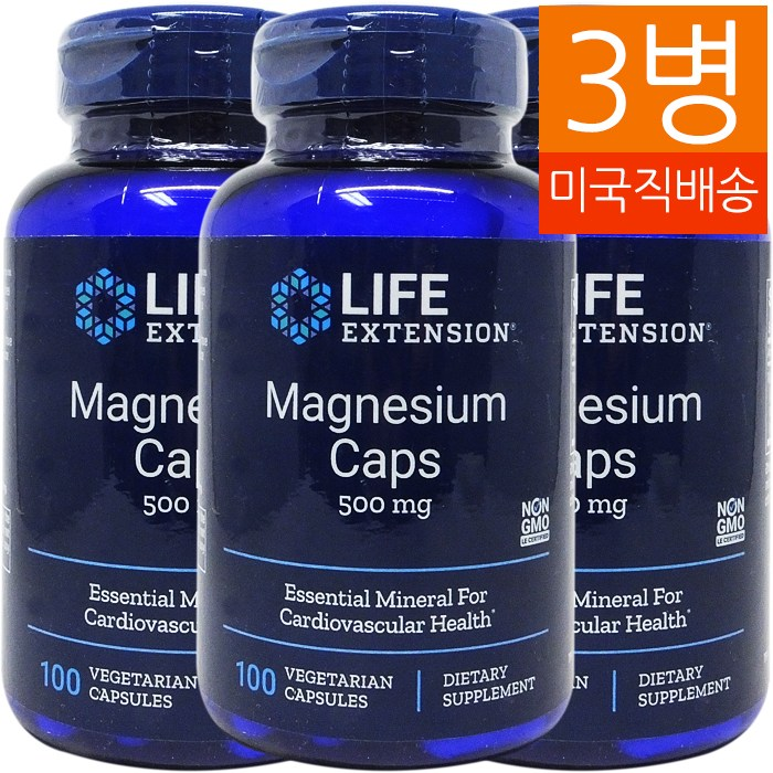 라이프익스텐션 마그네슘 캡스 500mg 베지테리안 캡슐, 100개입, 3개