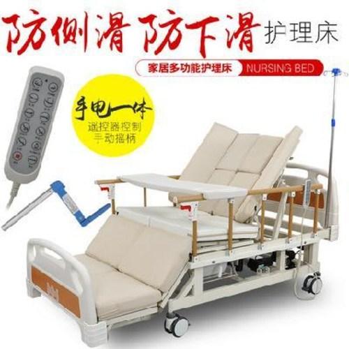 환자 침대 가정용 간호 병원 요양 자동 전동간호침대 다목적노인 리노베이션 병상, 01 사이드 슬립 방지