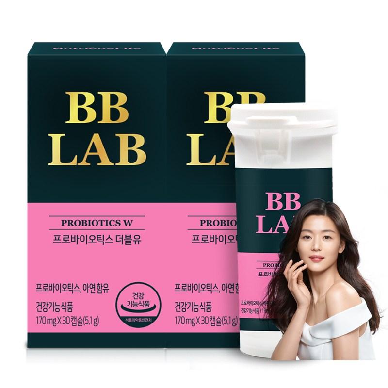 뉴트리원 질 유래 특허유산균 여성 장 건강 면역 강화 소형캡슐 비비랩 프로바이오틱스 + 활력환, 2box