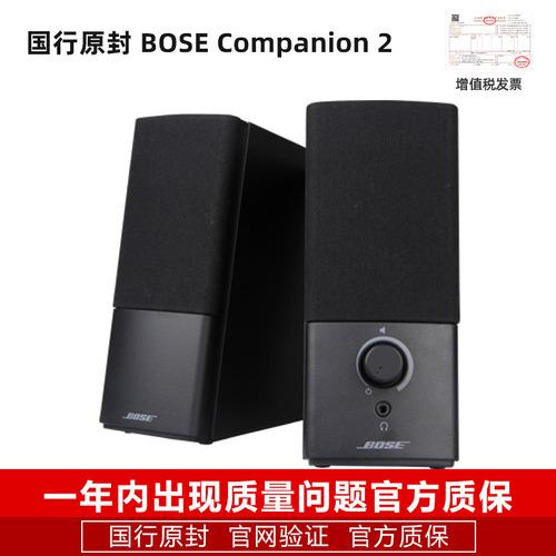 컴퓨터 스피커 BOSE Companion 2 III 멀티미디어-16450, 옵션02, 단일옵션