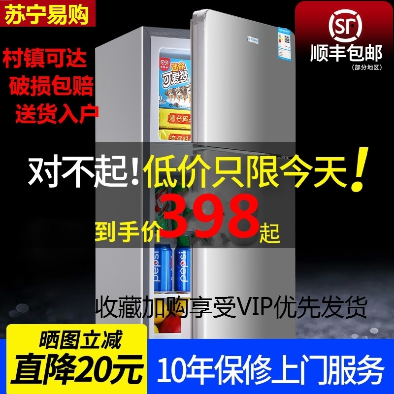 소형냉동고 AUX산출 소형냉장고 가정용 더블도어 미니소형 2인용 기숙사 전세 3개도어 에너지, T13-20스타일 148리터 2도어 금(냉동 더블층)