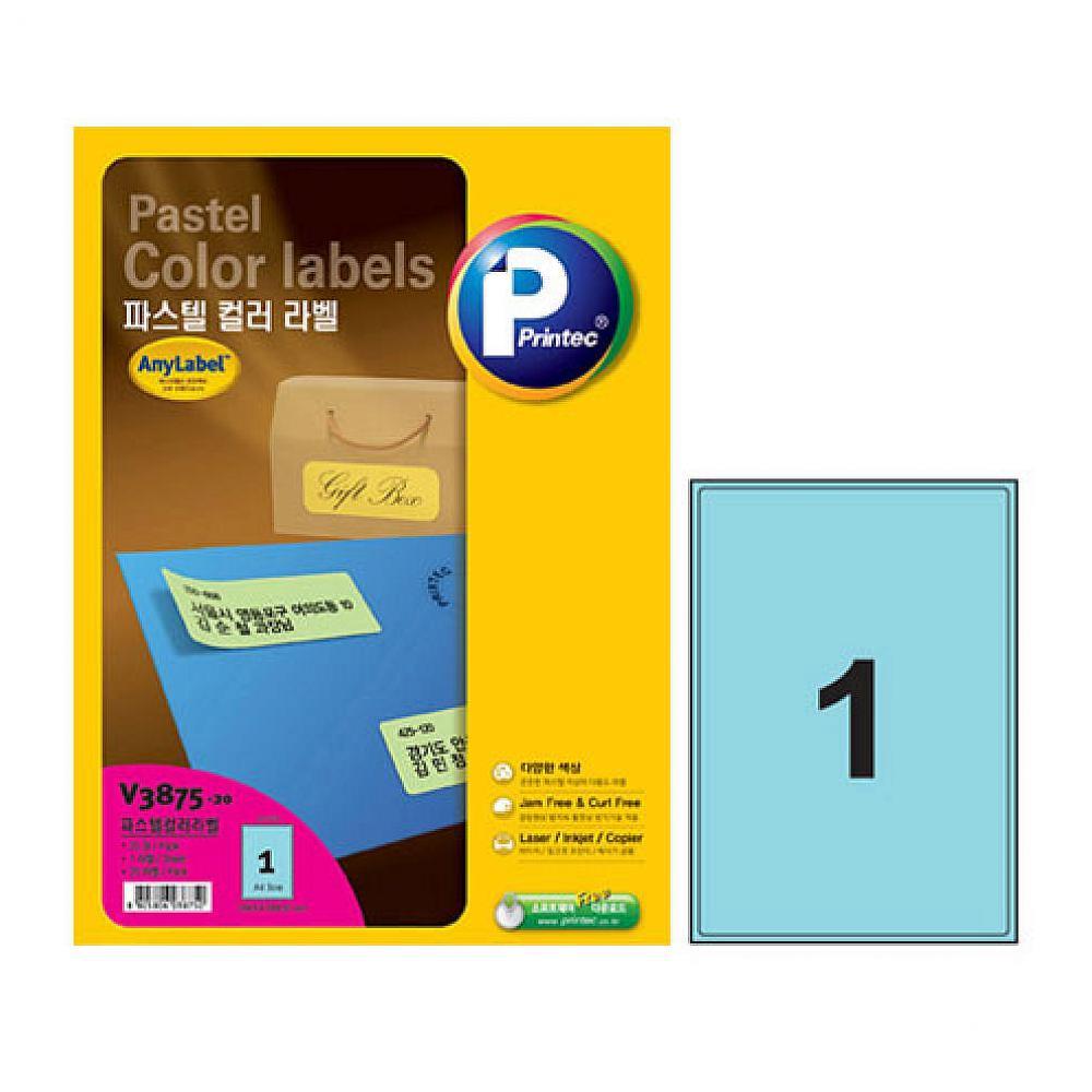 윤성팡 애니 파스텔 컬러 라벨 V3875 20매 박스 25권입 라벨지, 본상품선택, 1개