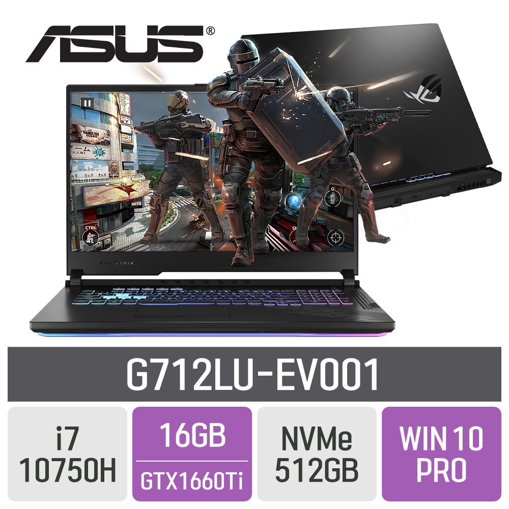 ASUS 게이밍 ROG G712LU-EV001, 16GB, SSD 512GB, 포함