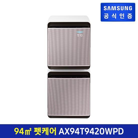 [E]삼성 큐브 공기청정기 AX94T9420WPD, 없음