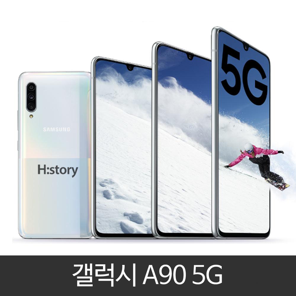 삼성전자 갤럭시 A90 5G 128GB (SM-A908N)가개통 공기계 정상해지 알뜰폰 3사호환, 화이트, A90 5G 128GB SKT