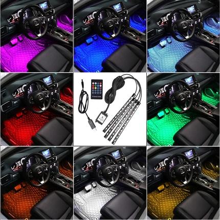 NEW 자동차 풋등 RGB 무선리모컨 음성인석 시가잭 무드등 usb, 1개, 음악반응풋등LED세트
