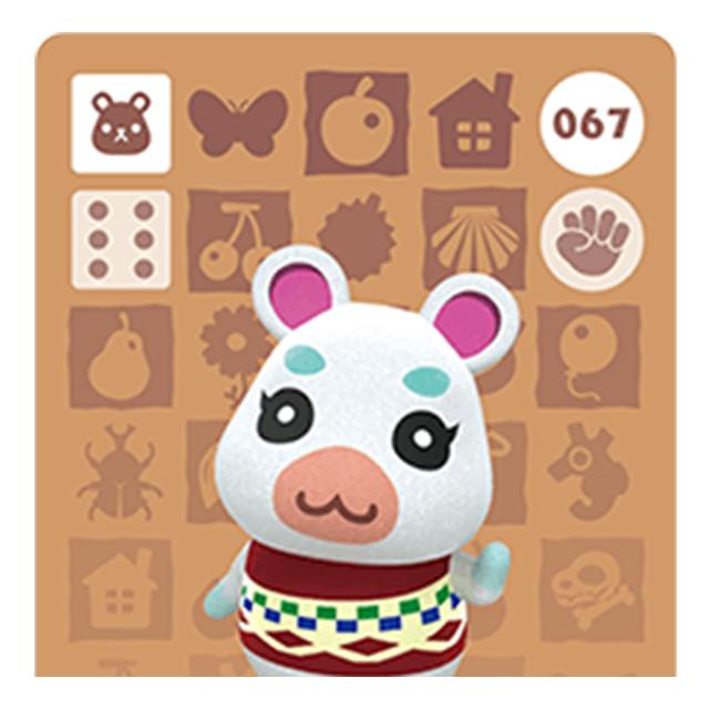 [호환품] 닌텐도 스위치 동물의숲 인기주민 아미보 카드 칩, 1개, 뽀야미