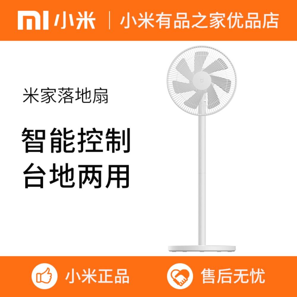샤오미 무선 선풍기, 219 모델 신품