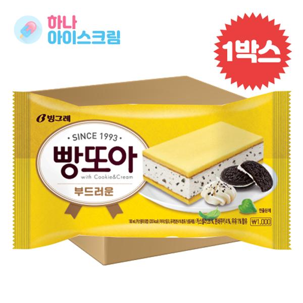 빙그레 빵또아 부드러운 24개 한박스 아이스크림, 180ml