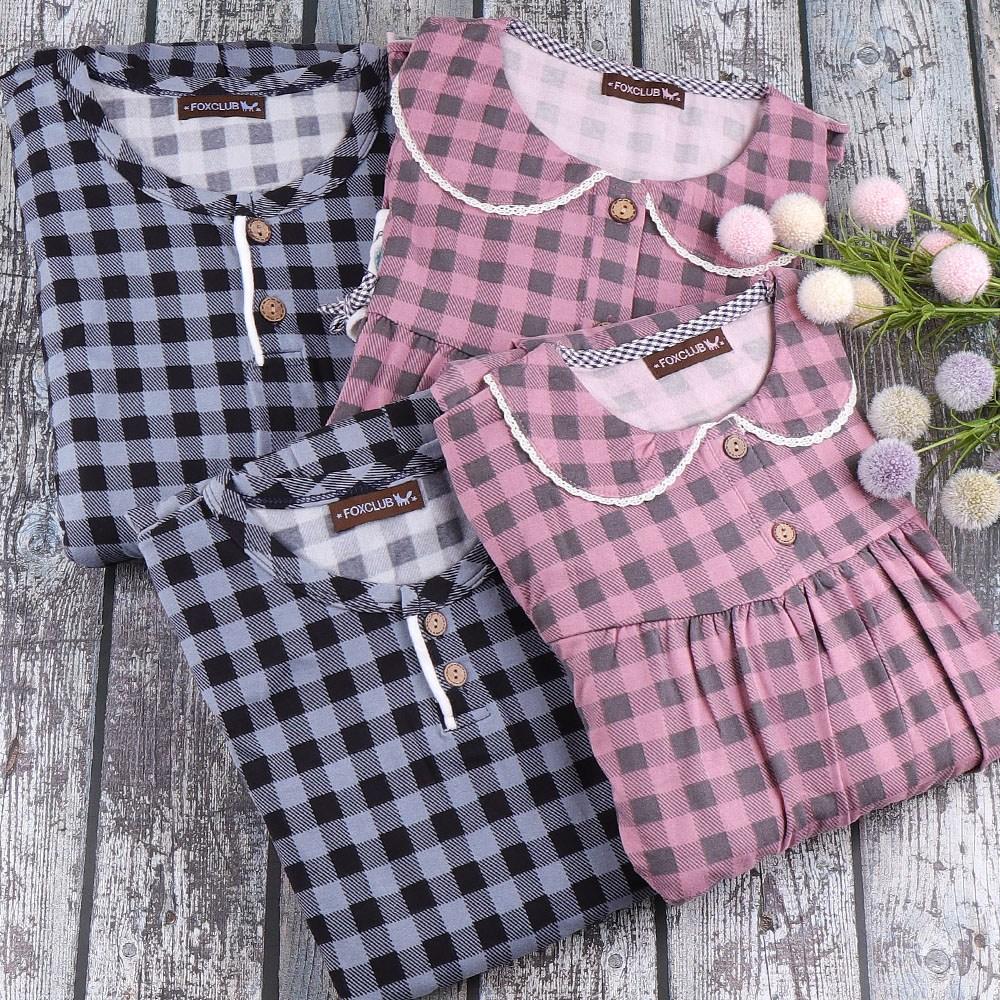 오브 포근한 양기모 상하세트 가족잠옷 패밀리잠옷 아동잠옷 성인잠옷