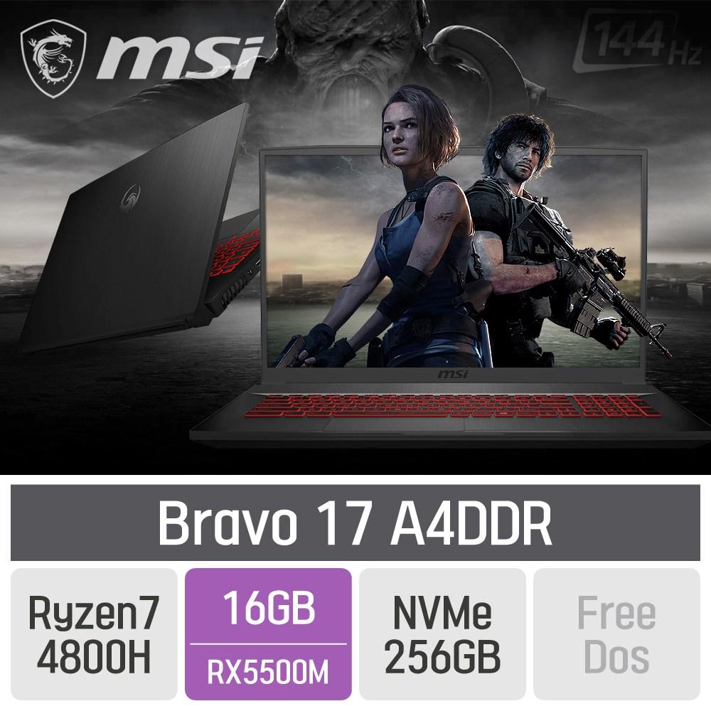 MSI 게이밍 Bravo 17 A4DDR [게이밍마우스 증정], 16GB, SSD 256GB, 미포함