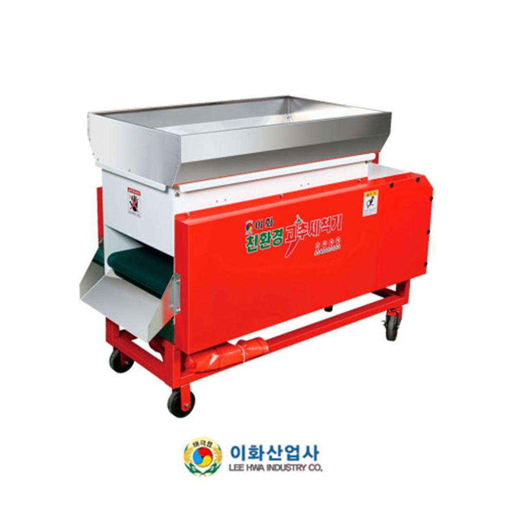 이화산업사 당근세척기 고추 각종 농산물 세척기 LH-1000W, 단일상품