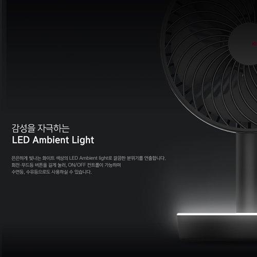 감성을 자극하는 은은한 LED 탁상용 무선 선풍기 (POP 5543608964)
