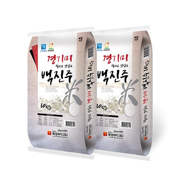 [20년산 햅쌀] 경기미 찰지고 맛있는 백진주 20kg(10kg*2), 2포, 10kg