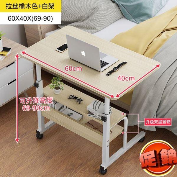자취방 일자형 책상 높이조절 책상겸테이블, 업그레이드 60x40cm 옐로우 베이지