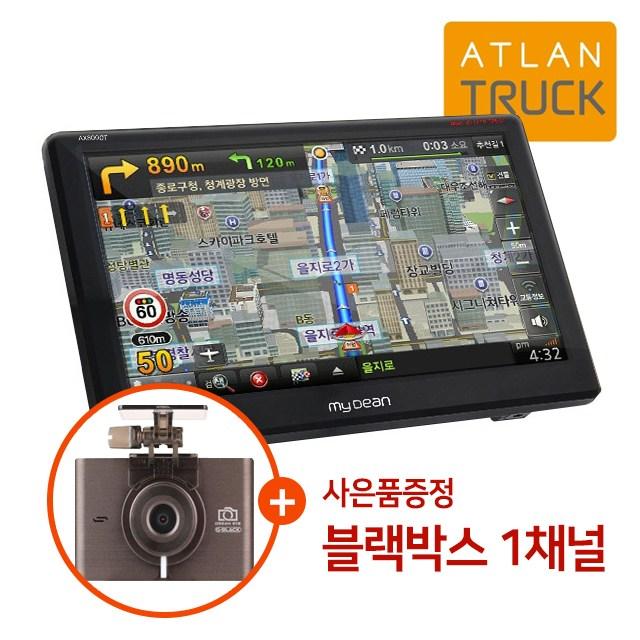 마이딘 [마이딘]아틀란 트럭 내비게이션 AX8000T 사은품증정, 단품