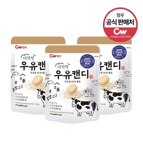 [청우공식] 대관령 우유캔디 37g x 3개, 단품