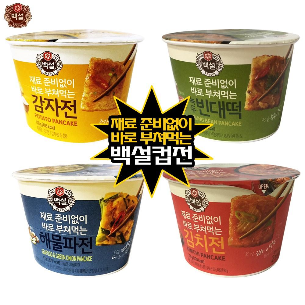 예이니식품 CJ 백설 감자+녹두빈대떡+김치+해물파전 4종 각1개씩(총4개) 믹스즉석, 1세트