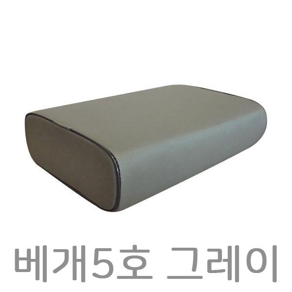 베개5호 회색 병원베개 레쟈베개 물리치료실베개 (POP 5195234862)