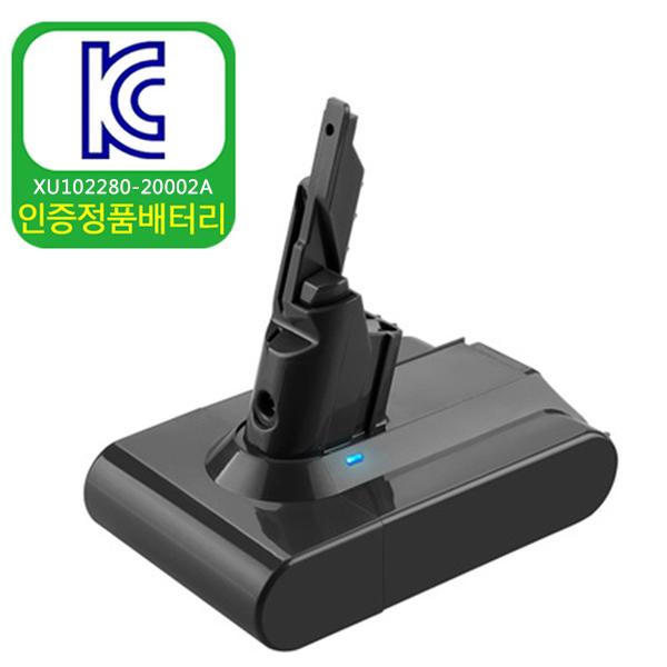 다이슨 V7청소기 호환배터리 V7플러피 V7앱솔루트 KC인증상품, V7-3000mAh