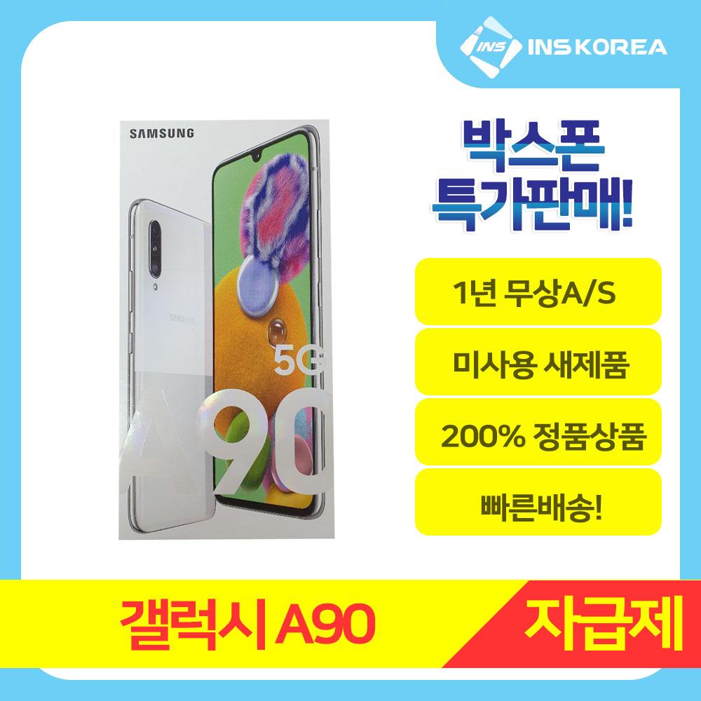 갤럭시A90 128GB 미개통 미사용 새제품 자급제 풀박스 선택약정 및 확정기변가능, 블랙, 갤럭시A90 128GB (자급제), 미이력 단순개봉 미세잔상 풀박스