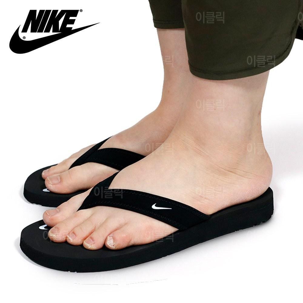 나이키 셀소 걸 플립플랍 쪼리 여성 신발 샌들 해변 슬리퍼 샌달 텅