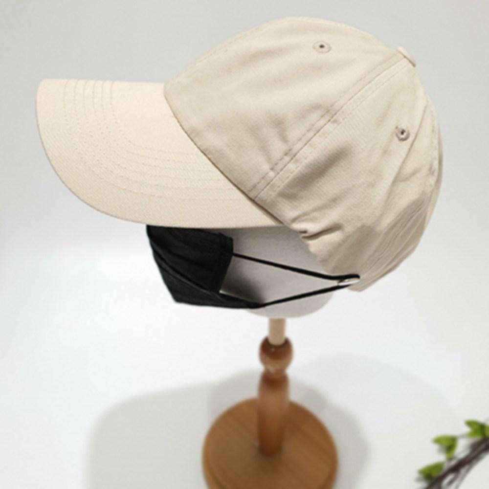 빨아쓰는 KF94 KF80 대형 중형 일회용 면 마스크 걸이용 야구 볼캡 모자, 베이지