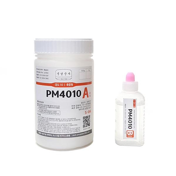PM4010 500g/경도10/몰드용 액상실리콘/몰드만들기, pm4010(경도10) 500g