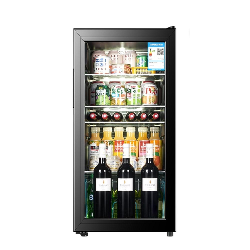 술장고 음료 미니 쇼케이스 가정용 음료수 소주 1인가구 생맥주 세컨 술 냉장고, 50L