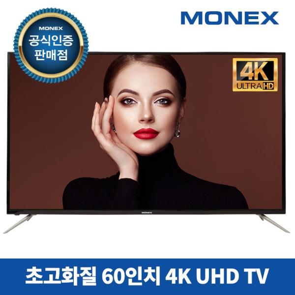모넥스 프리미엄 고화질 텔레비전 60인치 4k UHD LED TV 스탠드형 기사설치, 스탠드형기사설치