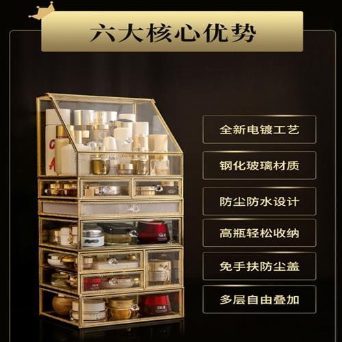 투명 화장품 보관함 가방 선반 수납함 Mooti a79, 19-여러화물에싸여이링크아기