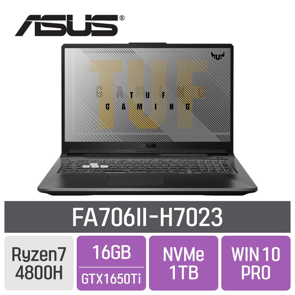ASUS TUF 게이밍 A17 FA706II-H7023, 16GB, SSD 1TB, 포함