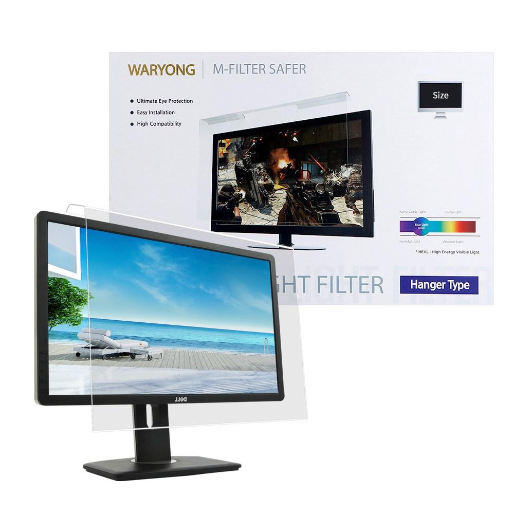 와룡물산 세이퍼 노트북 모니터 거치식 블루라이트차단 시력보호 화면보호기 SP 24인치형(560*360), SP 24인치(560*360mm), 1개
