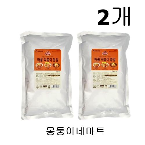[몽둥이네마트] 대상 쉐프원 매콤 떡볶이 분말 대용량 1kg 맛집 레시피 그대로 정말 맛있는 그 맛 그대로 집에서 나도 먹을 수 있다! 소스, 2개