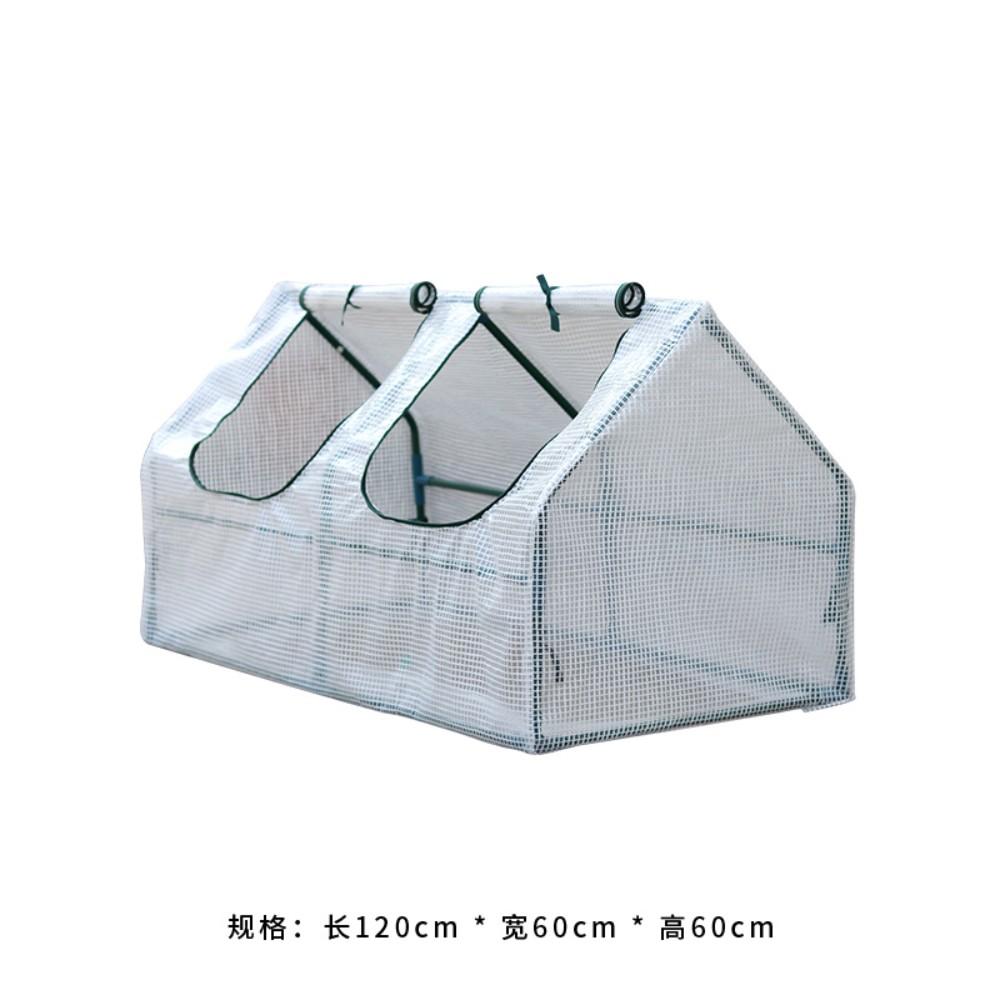 베테랑 꽃 농부 조립식 미니 온실 비닐하우스 소형 간이창고 이동식 간이 돔 조립 겨울 베란다 미니온실, 길이 120 cm 폭 60 cm 높이 60 cm개