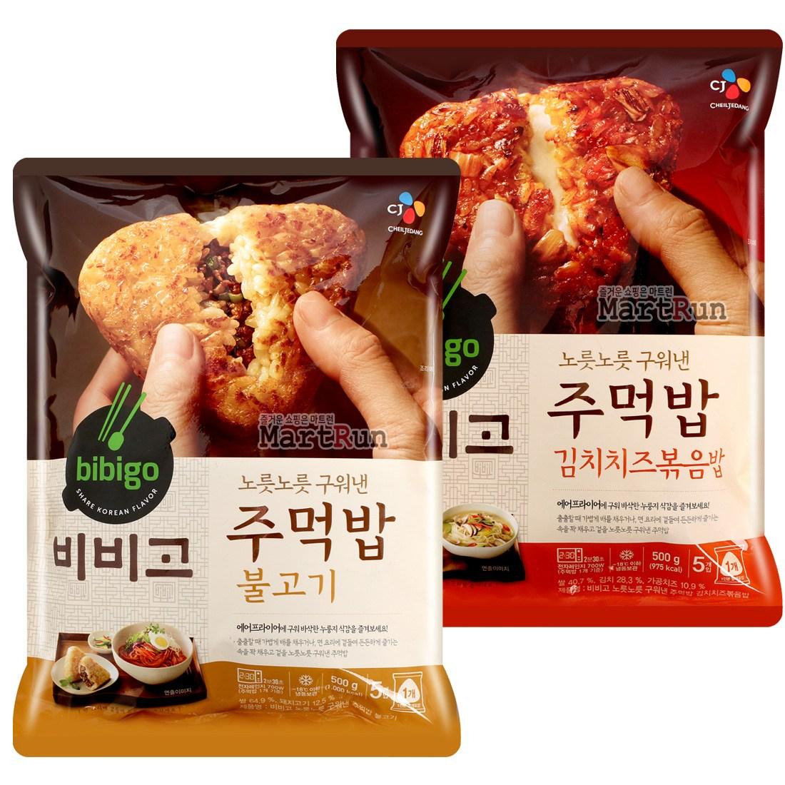 비비고 구어낸 주먹밥 불고기 500g 김치치즈볶음밥, 02 (CJ) 비비고 주먹밥 김치치즈볶음밥 500g