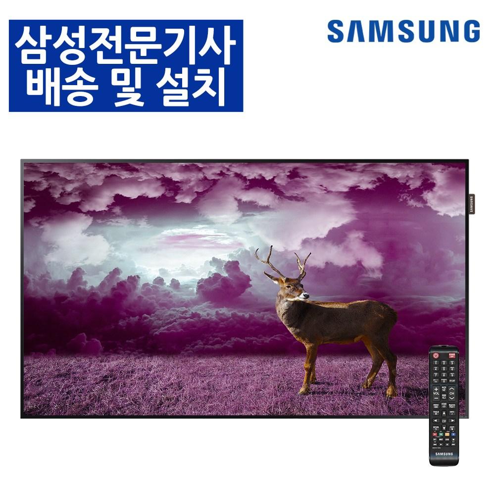 삼성전자 32인치 사이니지 FHD LED TV, 삼성 32인치 TV, 벽걸이 (POP 1679079869)