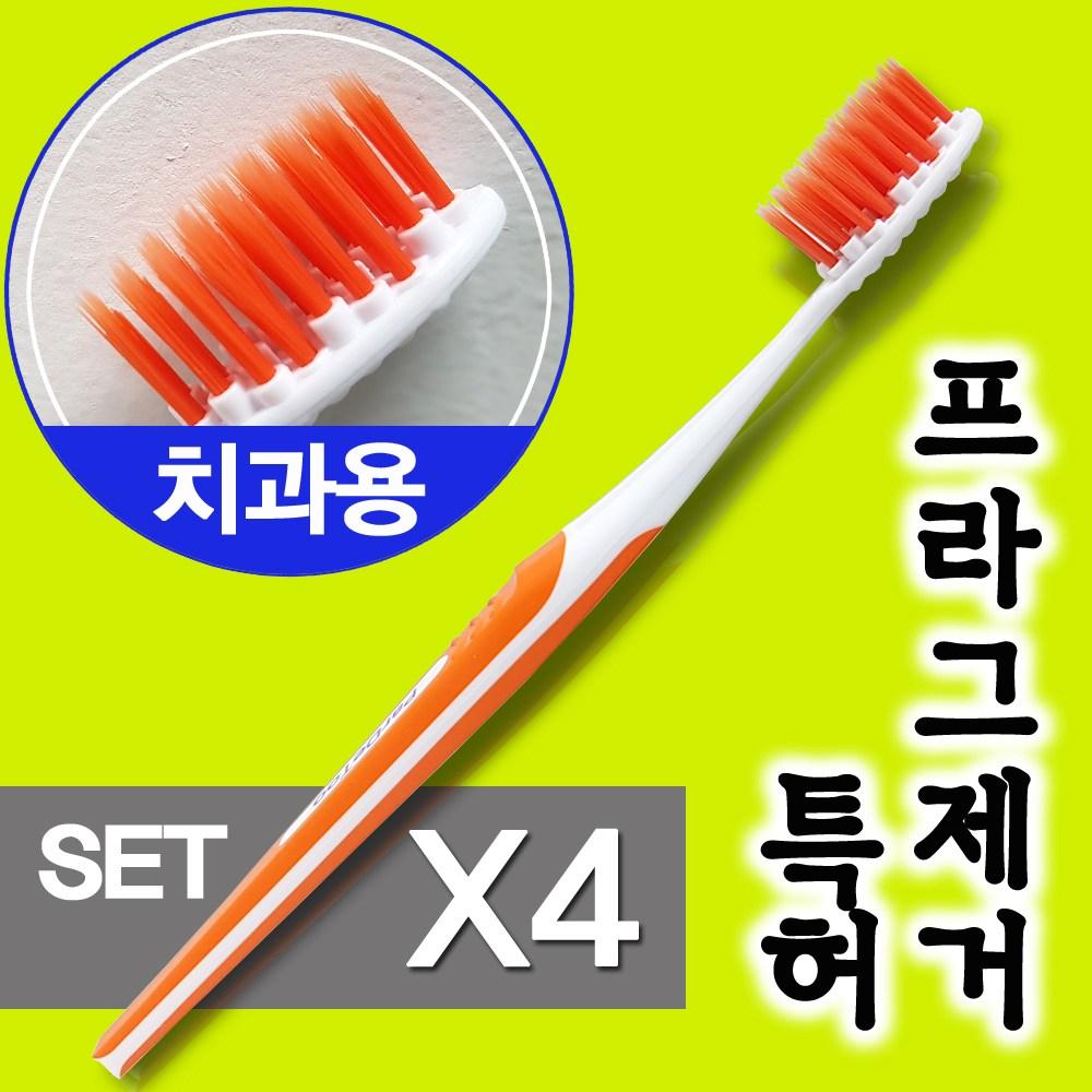 닥터파디 의료용 치과 미세모 치과용 프라그제거 특허 칫솔, 1개, 4개입