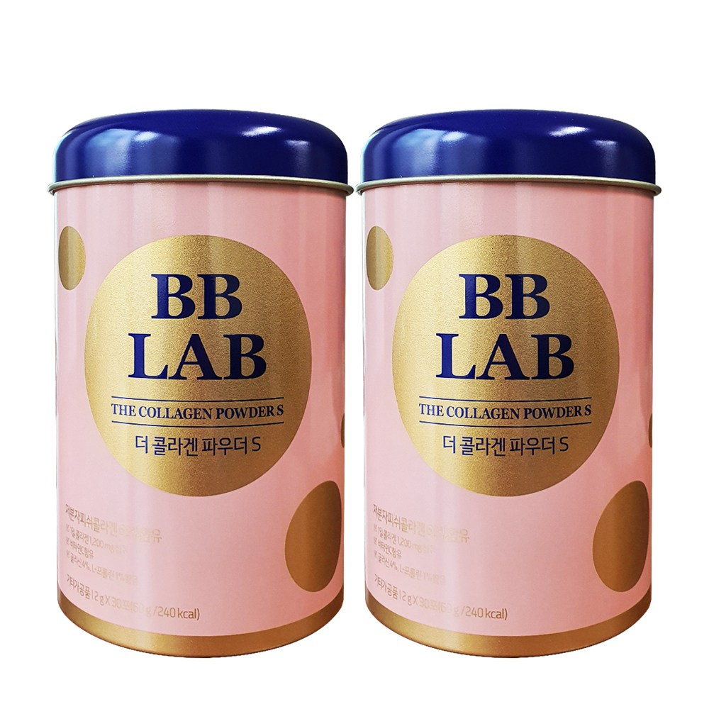 뉴트리원 전지현 비비랩 더콜라겐 파우더 저분자 콜라겐, 30포, 2box