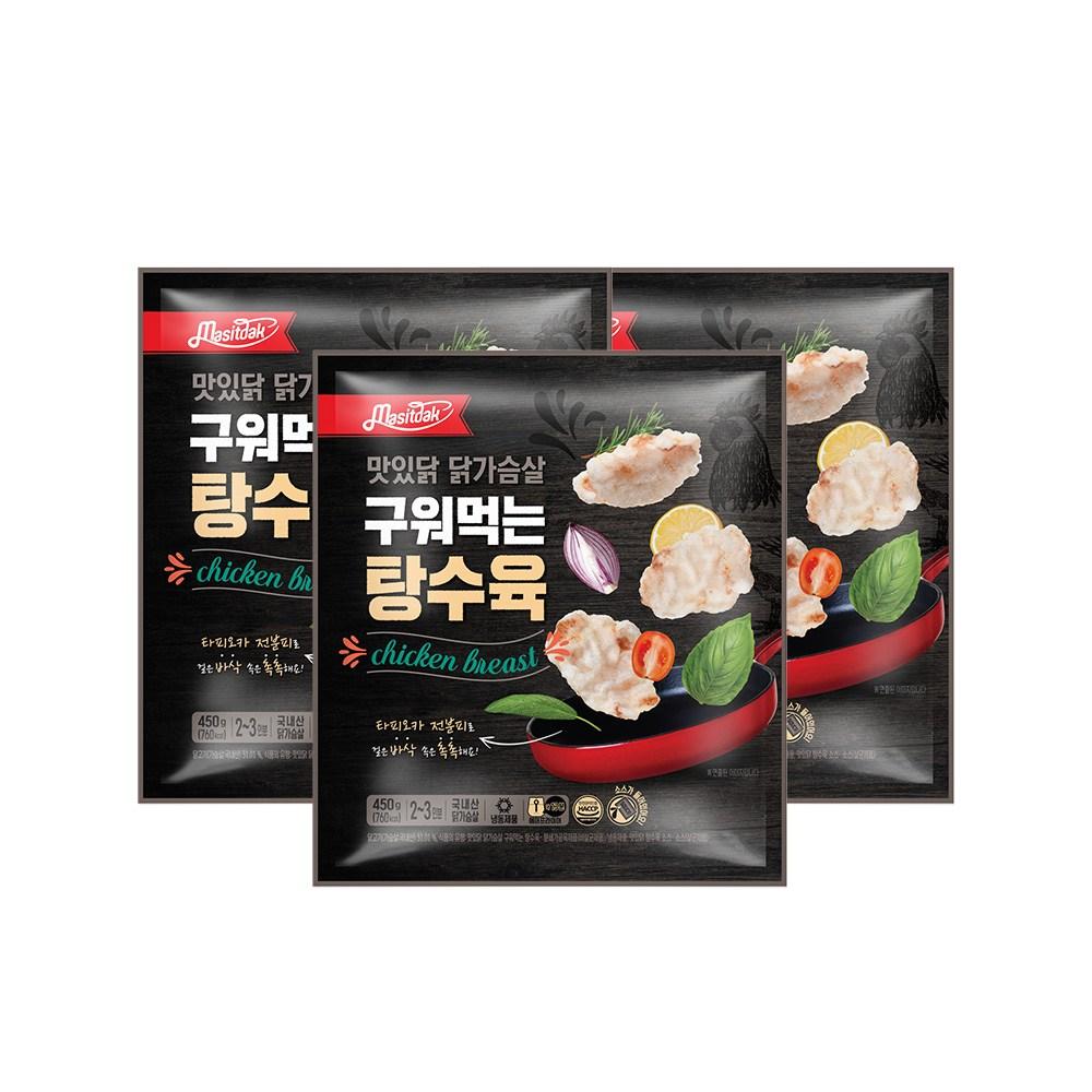 맛있닭 구워먹는 닭가슴살 탕수육, 450g, 3팩