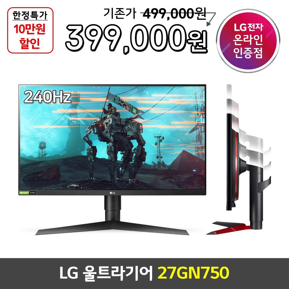 LG 27GN750 27 추천 최저가 실시간 BEST