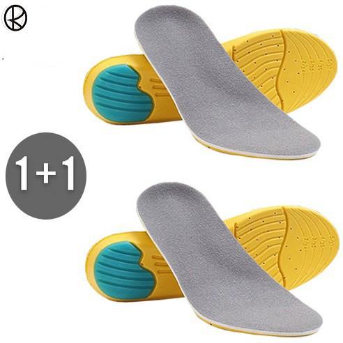 루아르모 깔창 1+1 기능성 운동화깔창 푹신한깔창 신발깔창